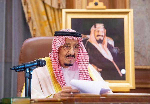 خادم الحرمين الشريفين يوجه كلمة للمواطنين والمقيمين على أرض المملكة