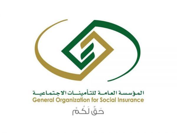 إيقاف دعم العاملين في المنشآت غير المتضررة من كورونا وإعادة تفعيل اشتراكاتهم بالتأمينات
