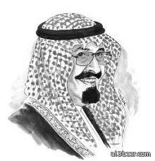 الملك عبد الله بن عبدالعزيز