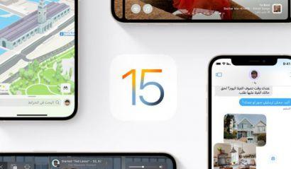 تجارب غير مسبوقة ومميزة مع IOS15